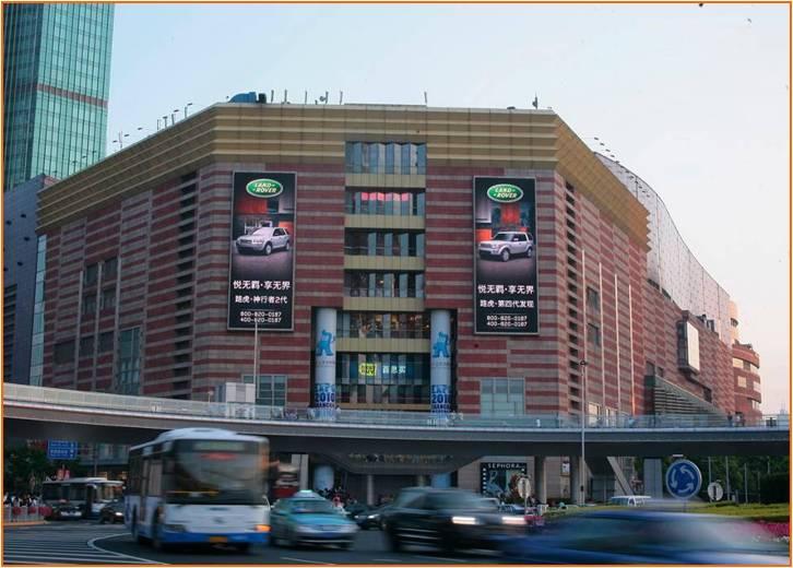 上海市陆家嘴正大广场广告